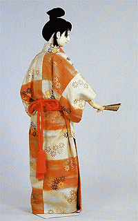 A courtesan's costume of the Kamakura Period in Japan